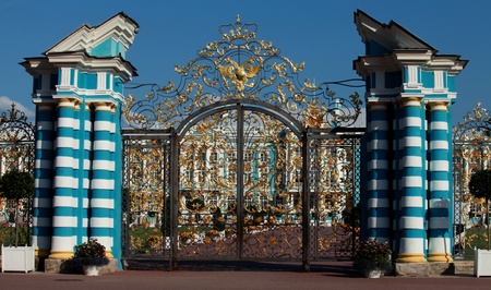 Golden Gate. Tsarskoye Selo. St. Petersburg Stock Photo