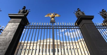 iron fence: Michael Palace in St  Petersburg , built by the architect Carlo Rossi in 1819-1825 Editorial