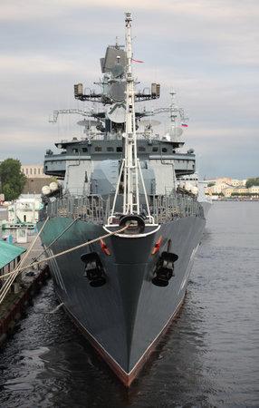 frigate: Russian Navy frigate  Editorial