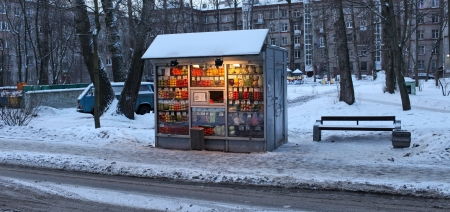 vegetable stall in winter street photo