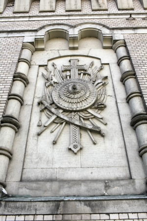 this wall mounted relief heraldic Russian army