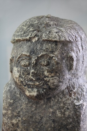 Stone Face idol close to Stock Photo