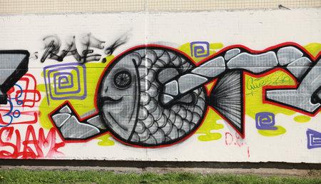 Street Art graffiti on wall building