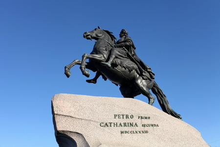 Landmarks of St. Petersburg Emperor Peter the Great Editorial