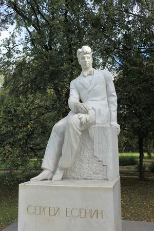 esenin: St. Petersburg, Russia, 2 October  2013 monument to Russian poet Sergei Yesenin