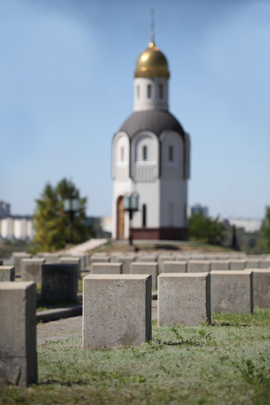 military cemetery: Volgograd Russia July 12, 2015  Soviet military cemetery