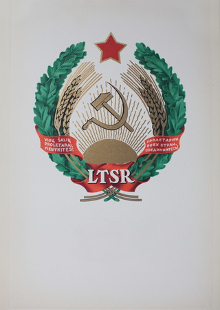 coat of arms of the Lithuanian Soviet Socialist Republic, Lithuania is now a member of of the European Union Stock Photo