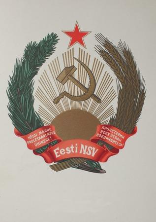 fraternidad: escudo de la República Socialista Soviética de Estonia, Letonia es ahora miembro de la Unión Europea