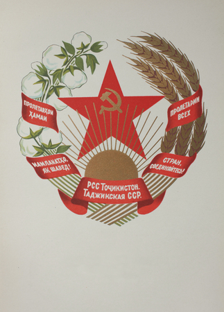 big red star,  slogan proletarians of all countries unite,  coat of arms of Tajikistan under USSR