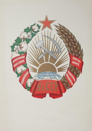 coat of arms  Uzbek Soviet Socialist Republic under USSR