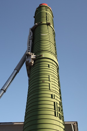 ballistic rocket launcher is aimed at the blue sky