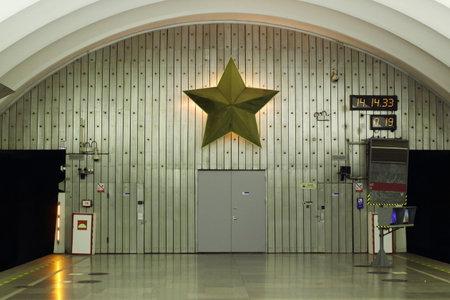 Fünfzackiger Stern der Metro-Station im Wand-U-Bahntunnelsymbol von Satan