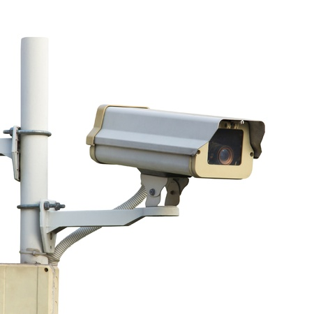 nightvision: CCTV or security camera isolated over white background
