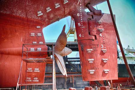 General Cargo Ship in Dry Dock Stock Photo