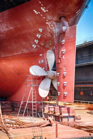 General Cargo Ship in Dry Dock Reklamní fotografie