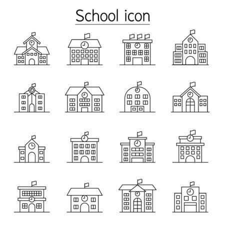 School icon set in thin line style Vektorové ilustrace