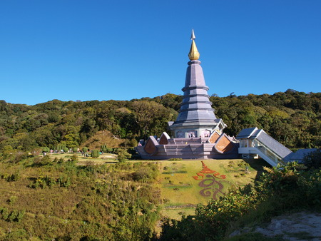 maha: Phra Maha Dhatu Nabha Metaneedol,Pagoda at Doi Inthanon National Park, Thailand. Stock Photo