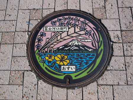 Manhole drain cover on the street at Kawaguchi lake, Yamanashi - Japan photo