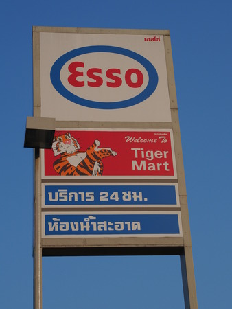 BANGKOK, THAILAND - JANUARY 2: Esso petrol station on January 2, 2015 in Bangkok, Thailand. Esso is an international trade name for ExxonMobil and its related companies.