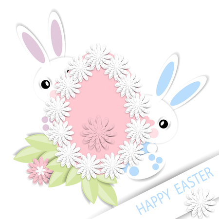 Happy Easter. Greeting card with 3d paper flowers, decorative egg and easter bunny. Illustration