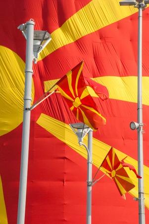 macedonian: Macedonian flags