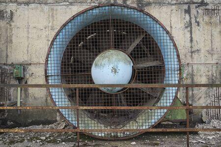 Cooling fan in a industrial plant.