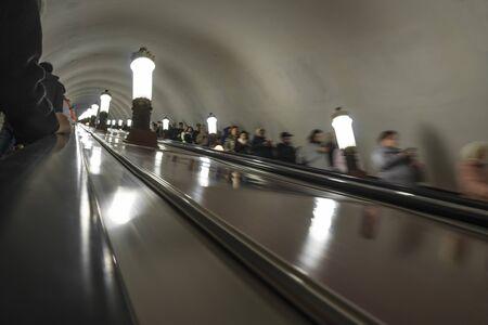 Moscovs public transportation.