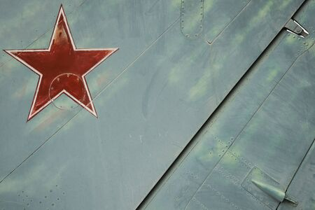 Russian star on a plane.