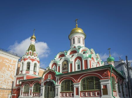 Kazan Cathedral in Moscow.