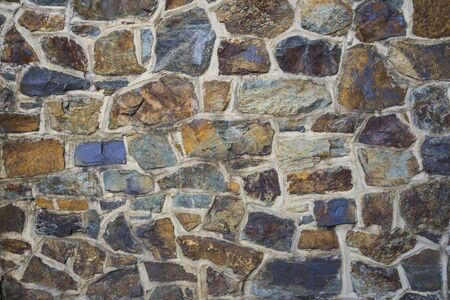 Wall made of different ore stones