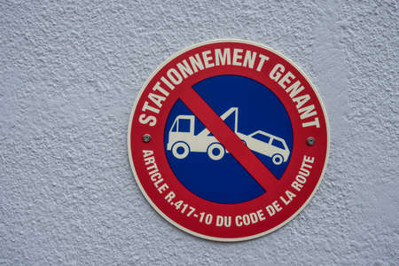 no parking sign in a french street