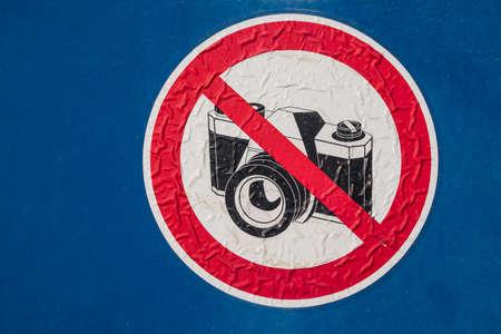 do not take pictures here Archivio Fotografico