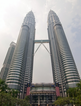 KUALA LUMPUR - MAY 25: The Petronas Twin Towers are the world
