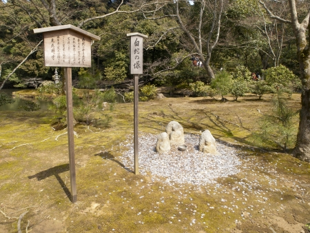 statuary: Stone statuary in Kinkakuji temple (The golden pavilion temple) in Kyoto, Japan Editorial