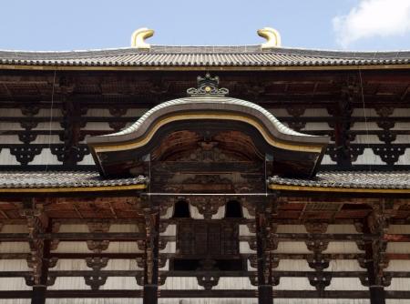 todaiji: Detail of the Main Hall of Todaiji Temple in Nara, Japan