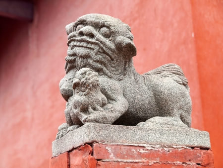 Stone Lion in the Tainan Confucius Temple, Tainan, Taiwan photo