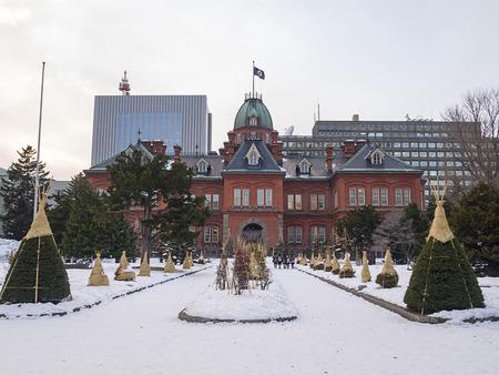 oficina antigua: Sapporo, Jap�n - 14 de diciembre: El ex oficina de gobierno de Hokkaido el 14 dic, 2011 en Sapporo, Jap�n. Fue utilizado por aproximadamente 80 a�os hasta que la nueva oficina del gobierno actualmente en uso se construy�.