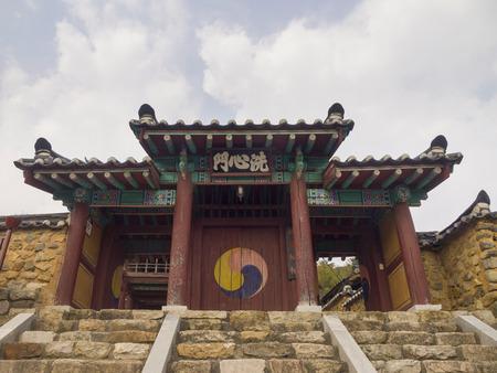 reign: Facade of Gijang Hyanggyo (Confucian shrine school), Busan, South Korea. The Gijang Hyanggyo, was founded in 1617 during the reign of King Kwanghaegun (1608?1623). Editorial