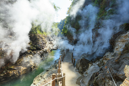 quasi: Natural steam fog in the Daifunto Oyasu-kyo hot spring valley, Kurikoma Quasi-National Park, Yuzawa city, Akita prefecture, Tohoku region, Japan. Stock Photo