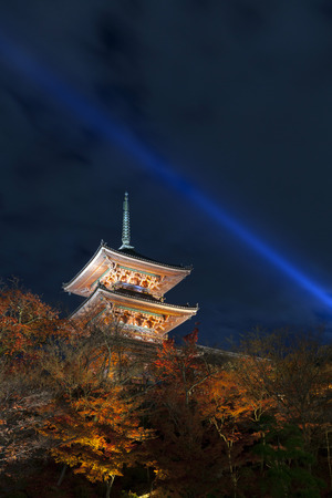 lightup: Three Storey Pagoda at night, Kiyomizu-dera temple, Kyoto, Japan. Kiyomizudera is part of the Historic Monuments of Ancient Kyoto, Japan. Stock Photo