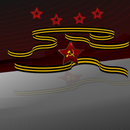 saint george: George ribbon may 9 in Russia. Vector ribbon of Saint George. 9 May