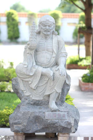 A modeling of monk in chinese style. photo