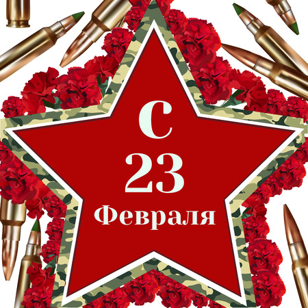 foot soldier: Postcard for February 23. Defender of fatherland day, holiday in Russia.