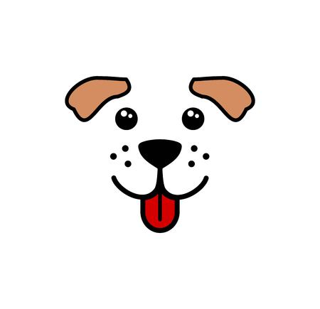 Cute, simple dog face vector Ilustracja