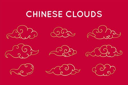 Asian style, Chinese clouds set vector