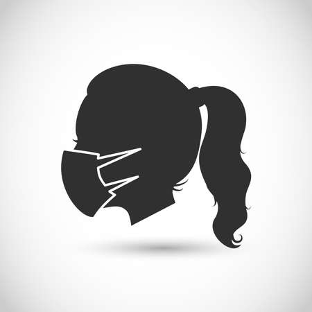 Head wearing mask vector icon