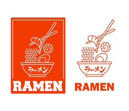 Ramen vector illustration - thin line style design 矢量图像