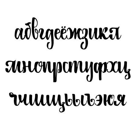 slavonic: Cyrillic alphabet on the basis of handwriting calligraphy, modern cursive script brush.