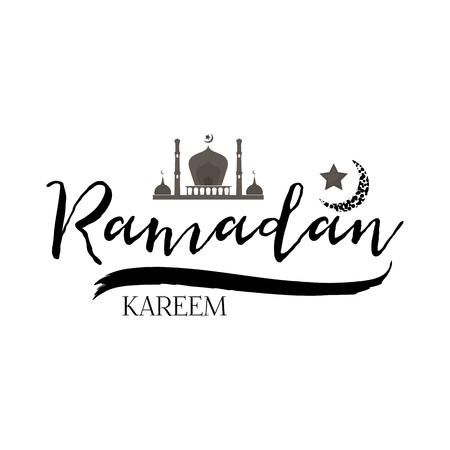logo vector: Ramadan Kareem - Handmade template. Isolated vector object logo is a badge for your design