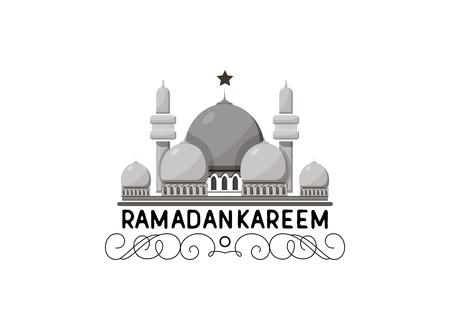 Ramadan Kareem mubarak banner for postcards and other uses. Stock Photo